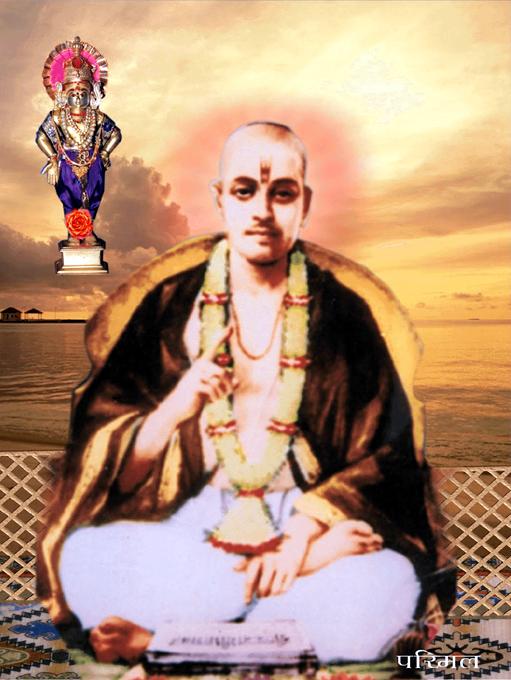 Rukmini swayamvar marathi
