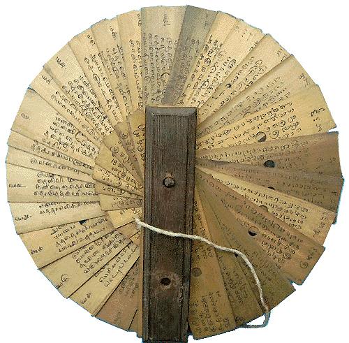 sample commemorative speech manuscripts